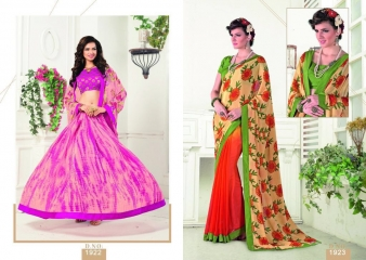MISHREE COLLECTION ARIANA CATALOG GEORGETTE BRASSO EMBROIDERED SAREES COLLECTION (2)