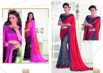 MISHREE COLLECTION ARIANA CATALOG GEORGETTE BRASSO EMBROIDERED SAREES COLLECTION (6)