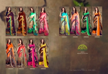 MISHREE SAREE 1981 AB SERIES- WHOLESALE RATE (11)