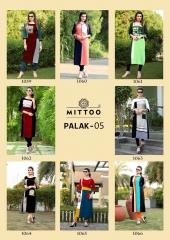MITTOO PALAK 5 RAYON PRINTS (6)