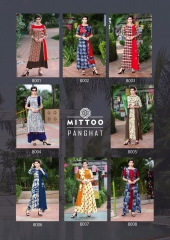 MITTOO PANGHAT VOL 1 RAYON PRINTS CASUAL WEAR KURTIS COLLECTION WHOLESALE DEALER BEST RAET BY GOSIYA EXPORTS SURAT (9)