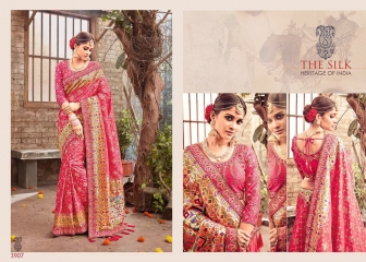 MN SILK HERITAGE SERIES 3901 TO 3915 DESIGNER SAREES CATALOG WHOLESALE BEST ARTE BY GOSIYA EXPORST (49)
