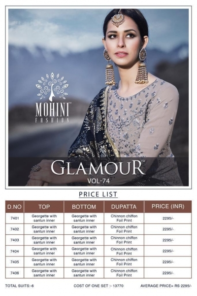Mohini-Fashion-Glamour-Vol-74-Heavy-Designer-Sharara-Style-Indian-Partywear-Dresses-Online-3