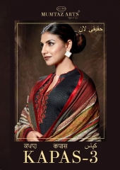 MUMTAAZ ARTS KAPAS JAM SATIN EMBROIDERED SUITS WHOLESALE DEALER BEST RATE BY GOSIYA EXPORTS SURAT (1)