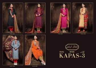 MUMTAAZ ARTS KAPAS JAM SATIN EMBROIDERED SUITS WHOLESALE DEALER BEST RATE BY GOSIYA EXPORTS SURAT (15)
