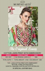 MUMTAZ ART THE ORIGNAL LAWN VOL 9 WHOLESALE RATE AT GOSIYA EXPORTS SURAT WHOLESALE DEALER AND SUPPLAYER SURAT GUJARAT (15)