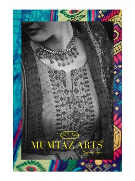 MUMTAZ ARTS RANGON (1)