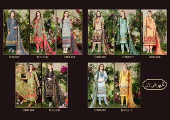 MUSLIN 2 BY HOUSE OF LAWN CATALOG PREMIUM LAWN DUPATTA COLLECTION WHOLESALE SUPPLIER BEST RATE BY GOSIYA EXPORTS SURAT (1)