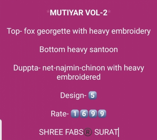 MUTIYAR VOL 2 SHREE FABS  (8)