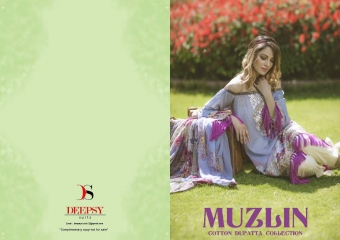MUZLIN DEEPSY COTTON DUPATTA COLLECTION WHOLESALE RATE AT GOSIYA EXPORTS SURAT (3)