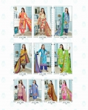 NAFISHA COTTON DUPATTA VOL 1 (8)