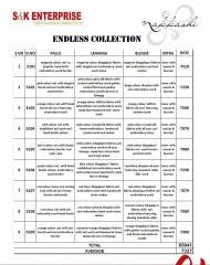 NAKKASHI ENDLESS COLLECTION (12)
