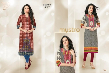 NITYA LT FABRICS COTTON SPECIAL VOL - 3 KURTI WHOLESALE RATE AT GOSIYA EXPORTS SURAT WHOLESALE DEALER AND SUPPLAYER SURAT GUJARAT (3)