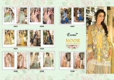 NOOR FESTIVE COLLECTION (3)