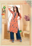 NOOR VOL 2 KC FANCY RAYON (2)