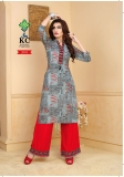 NOOR VOL 2 KC FANCY RAYON (4)