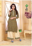 NOOR VOL 2 KC FANCY RAYON (5)