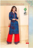 NOOR VOL 2 KC FANCY RAYON (6)