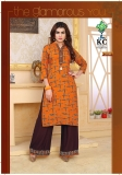 NOOR VOL 2 KC FANCY RAYON (8)