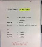 NOUREEN VOL 6 (14)