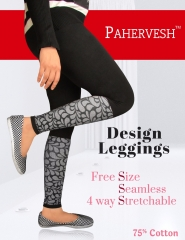 PAHERVESH COTTON LYCRA JEQUARD LEGGINGS COLLECTION WHOLESALE DEALER BEST RATE BY GOSIYA EXPORTS SURAT (11)