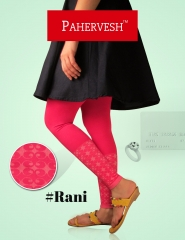PAHERVESH COTTON LYCRA JEQUARD LEGGINGS COLLECTION WHOLESALE DEALER BEST RATE BY GOSIYA EXPORTS SURAT (8)