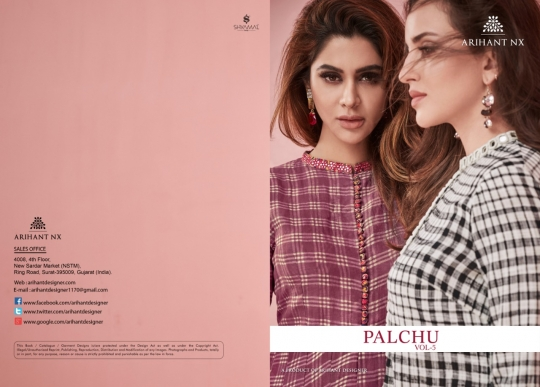 PALCHU VOL 5 BY ARIHANT NX  (1)