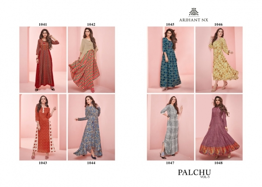 PALCHU VOL 5 BY ARIHANT NX  (4)