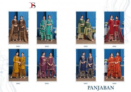 PANJABAN DEEPSY SUITS  (11)