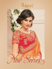 PATANG NEW SERIES OF FANCY DESIGNER SAREE WHOLESALE SUPPLIERS BEST RATE GOSIYA EXPORTS FROM SURAT