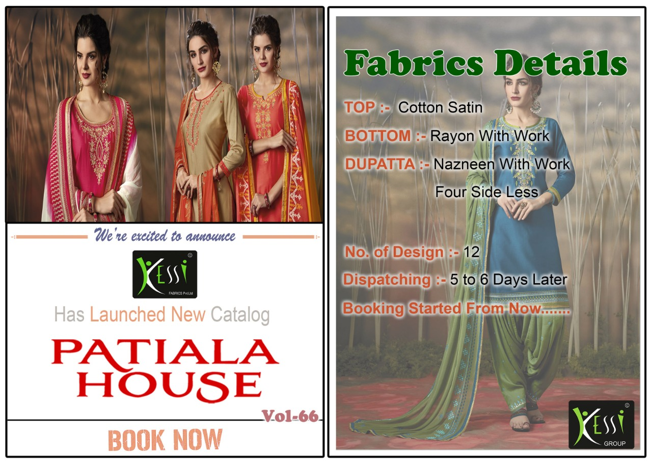 PATIALA HOUSE VOL 66  (3)