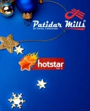 PATIDAR MILLS HOTSTAR VOL 4 (10)