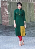 PAYAL VOL 4 BY MITTOO (9)