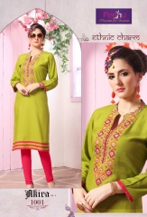 PEEHU AKIRA VOL 3 REYON WORK KURTI WHOLESALER BEST RATE BY GOSIYA EXPORTS SURAT ONLINE (1)