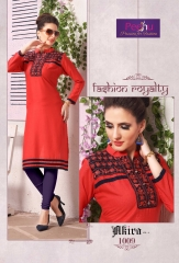 PEEHU AKIRA VOL 3 REYON WORK KURTI WHOLESALER BEST RATE BY GOSIYA EXPORTS SURAT ONLINE (10)