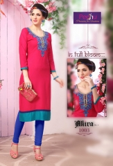 PEEHU AKIRA VOL 3 REYON WORK KURTI WHOLESALER BEST RATE BY GOSIYA EXPORTS SURAT ONLINE (4)