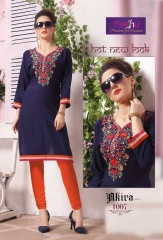 PEEHU AKIRA VOL 3 REYON WORK KURTI WHOLESALER BEST RATE BY GOSIYA EXPORTS SURAT ONLINE (8)