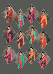 PLATINUM RIGHT ONE FASHION CHIFON SAREES CATALOG BEST RATE BY GOSIYA EXPORTS SURAT (1)