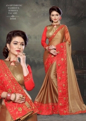 PLATINUM RIGHT ONE FASHION CHIFON SAREES CATALOG BEST RATE BY GOSIYA EXPORTS SURAT (6)