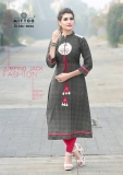 PREET VOL 3 BY MITTOO (1)