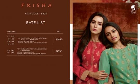 PRISHA SAHIBA PASHMINA (5)