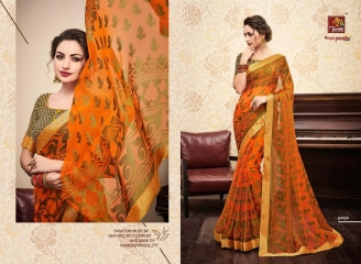 PRIYAPARIDHI GALAXY 3 CATALOG BRASSO SAREES PARTY WEAR COLLECTION WHOLESALE DEALER BEST RATE BY GOSIYA EXPORTS SURAT (9)