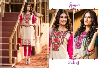 Psyna pahel 6 cotton kurti catalog WHOLESALE RATE (1)