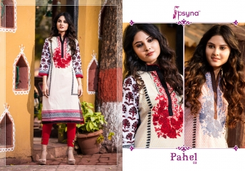 Psyna pahel 6 cotton kurti catalog WHOLESALE RATE (2)