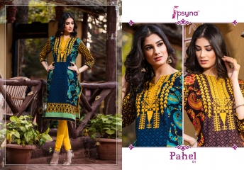 Psyna pahel 6 cotton kurti catalog WHOLESALE RATE (3)