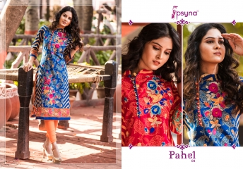 Psyna pahel 6 cotton kurti catalog WHOLESALE RATE (4)