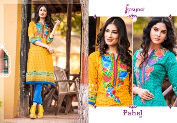 Psyna pahel 6 cotton kurti catalog WHOLESALE RATE (5)