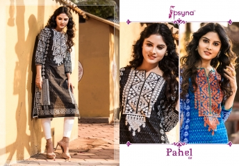 Psyna pahel 6 cotton kurti catalog WHOLESALE RATE (6)