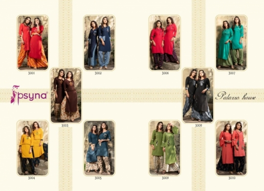 PSYNA PALAZZO HOUSE VOL 4 RAYON FABRIC KURTIS WITH PALAZZO BEST WHOLESALE DEALER BEST RATE BY GOSIYA EXPORTS SURAT (19)