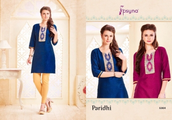 PSYNA PARIDHI VOL 6 KURTI WHOLESALEBEST RATE BY GOSIYA EXPORTS SURAT (1)